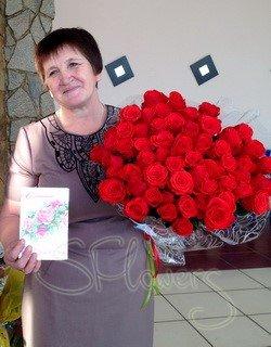Доставка цветов Варна, Челябинская область
