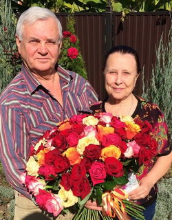 Доставка цветов Горячий Ключ, Краснодарский край