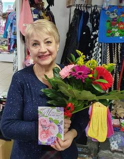 Доставка цветов Серов, Свердловская область