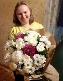 Доставка цветов Гуково, Ростовская область